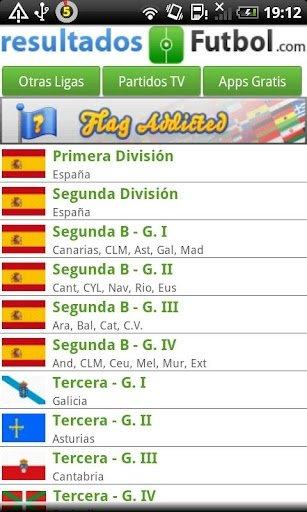 Selección de categoría en futbolme