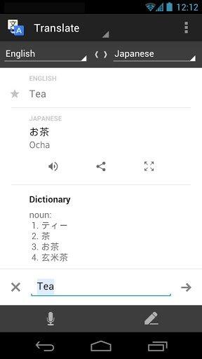 Traductor de Google para móvil Android