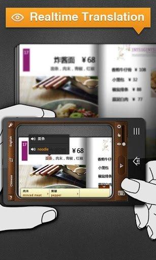 Traductor CamDictionary para móvil Android