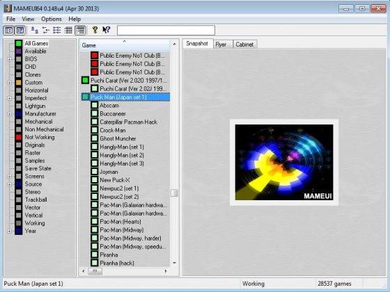 Interfaz principal de MameUI32