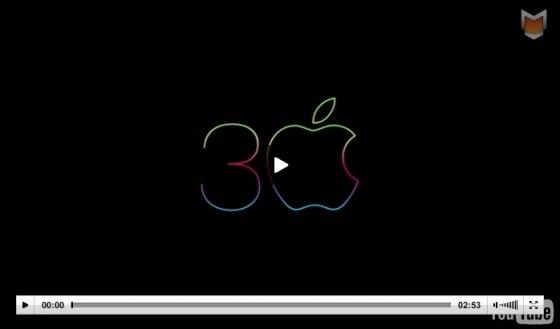 El Mac cumple 30 años