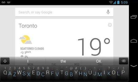 Minuum Keyboard para Android