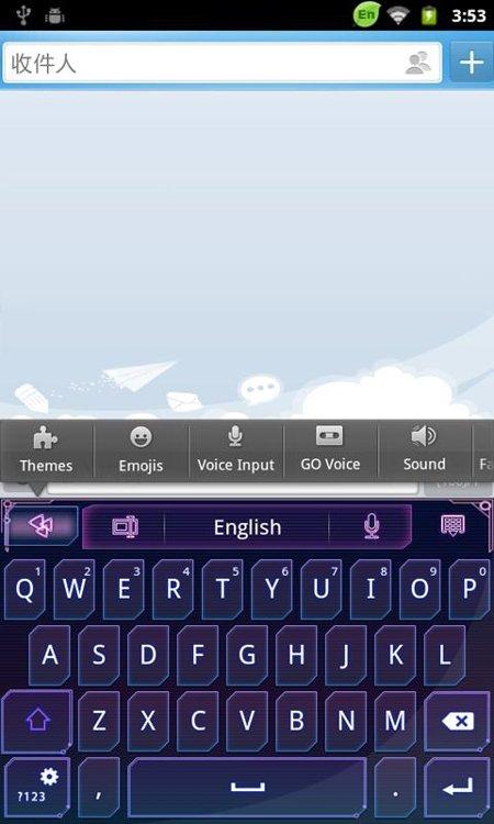 GO Keyboard para Android incorpora elementos de humor