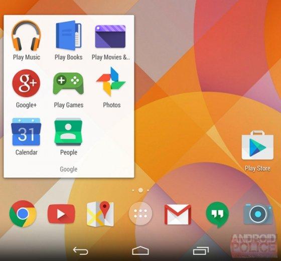 Los posibles nuevos iconos de Android publicados por Android Police