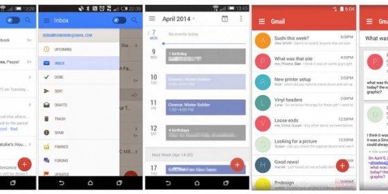 Aspecto de las aplicaciones dentro de Project Hera y el botón circular rojo de acción