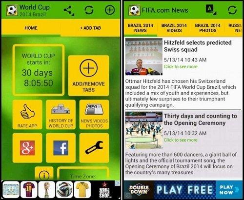 Interfaz de Copa del Mundo 2014 Brasil