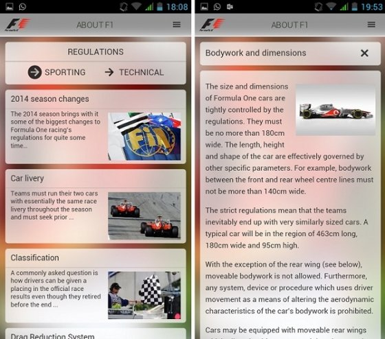 About F1