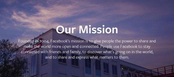 El objetivo de Facebook