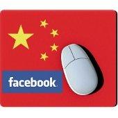 Facebook para móviles chinos