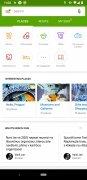 2GIS: Empresas y navegador imagen 2 Thumbnail