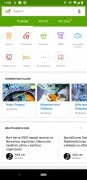 2GIS: directory & navigator image 2 Thumbnail