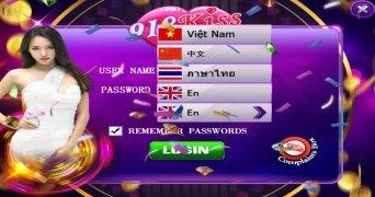 918Kiss image 3 Thumbnail