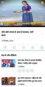 Aaj Tak imagem 12 Thumbnail