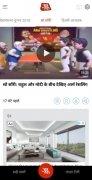 Aaj Tak imagem 6 Thumbnail