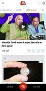 Aaj Tak imagem 7 Thumbnail