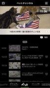 AbemaTV Изображение 1 Thumbnail