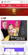 ABP Live TV News image 6 Thumbnail