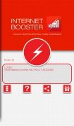 Internet Booster & Optimizer image 3 Thumbnail