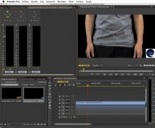 Adobe Premiere Pro imagen 1 Thumbnail