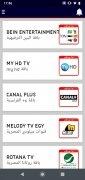 Aliwix TV Изображение 12 Thumbnail