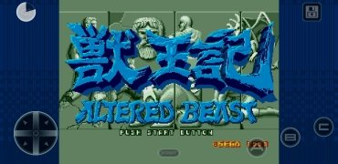 Altered Beast Изображение 3 Thumbnail