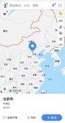 Amap - Gaode Maps imagen 2 Thumbnail
