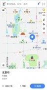 Amap - Gaode Maps imagen 3 Thumbnail