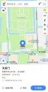 Amap - Gaode Maps imagen 4 Thumbnail