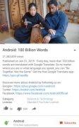 Android 7 Nougat image 7 Thumbnail