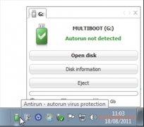 Antirun image 3 Thumbnail