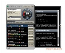 AOL Active Security Monitor Изображение 2 Thumbnail