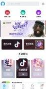AppChina Изображение 1 Thumbnail