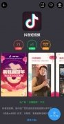 AppChina Изображение 2 Thumbnail