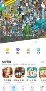 AppChina Изображение 5 Thumbnail