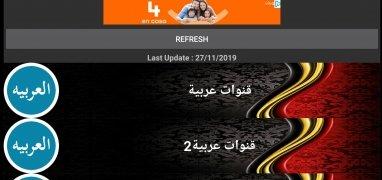 Arabic 4ptv imagen 2 Thumbnail