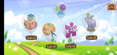 Arabic Learning for Kids imagen 3 Thumbnail