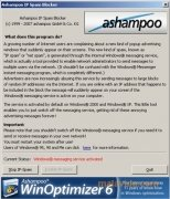 Ashampoo IP Spam Blocker immagine 3 Thumbnail