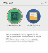 ASUS WinFlash 画像 2 Thumbnail