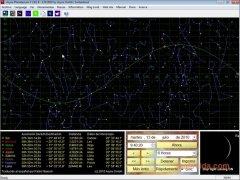 Asynx Planetarium Изображение 1 Thumbnail