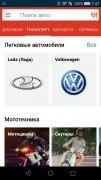 Auto.ru imagen 1 Thumbnail