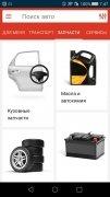 Авто.ру: купить и продать авто Изображение 2 Thumbnail