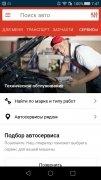 Auto.ru imagen 3 Thumbnail