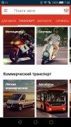 Авто.ру: купить и продать авто Изображение 4 Thumbnail