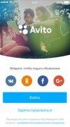 Объявления Avito: авто, работа Изображение 1 Thumbnail