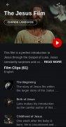 Bíblia.is imagem 8 Thumbnail