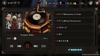Castlevania: Grimoire of Souls imagem 3 Thumbnail