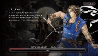 Castlevania: Grimoire of Souls imagen 5 Thumbnail