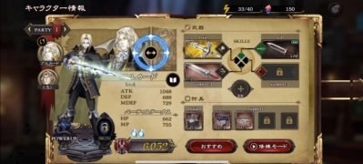 Castlevania: Grimoire of Souls imagem 6 Thumbnail