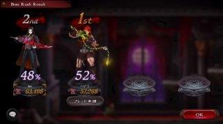 Castlevania: Grimoire of Souls imagem 7 Thumbnail