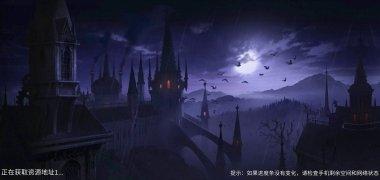 Castlevania: Moon Night Fantasy imagen 4 Thumbnail